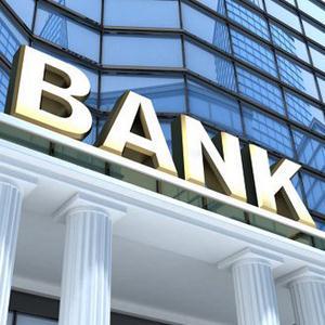 Банки Нового Оскола
