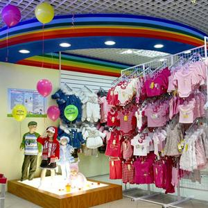 Детские магазины Нового Оскола