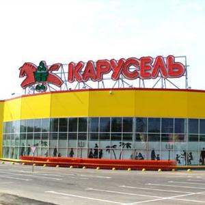 Гипермаркеты Нового Оскола