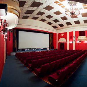Кинотеатры Нового Оскола