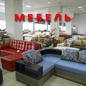 Магазины мебели Нового Оскола