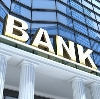 Банки в Новом Осколе