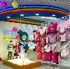 Детские магазины в Новом Осколе