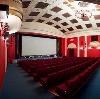 Кинотеатры в Новом Осколе
