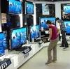 Магазины электроники в Новом Осколе
