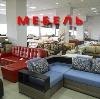 Магазины мебели в Новом Осколе