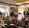 Музыкальные магазины в Новом Осколе