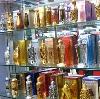 Парфюмерные магазины в Новом Осколе
