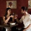 Рестораны, кафе, бары в Новом Осколе