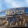 Зоопарки в Новом Осколе